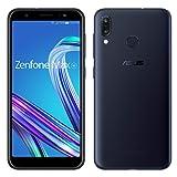 ZenFone Max M1  【日本正規代理店品】 5.5インチ / SIMフリースマートフォン / ディープシーブラック (3GB/32GB/4,000mAh) ZB555KL-BK32S3/A