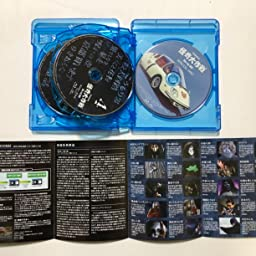 Amazon Amazon Co Jp限定 怪奇大作戦 Blu Ray Box 怪人カード11枚セット付 Tvドラマ