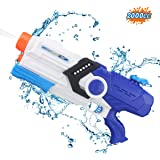 Water Gun,Squirt Guns High Capacity 2000CC Soaker Blaster 35 FT Long Range Water Toys for Kids and Adults Water Guns for Summ