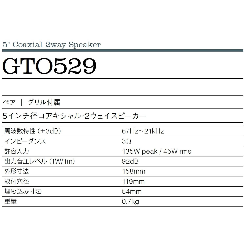 - Schwarz 135 Watt 2-Wege Koaxialer Auto-Hifi Lautsprecher mit JBL Plus One Technologie 100 x 150 mm 1 Paar ohne Lautsprecherabdeckung JBL Car GTO 6429 4x6