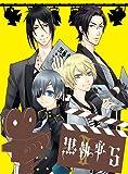 黒執事 II 5 【完全生産限定版】 [DVD]