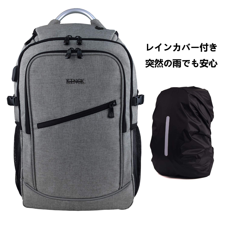 f4538e2a66 ビジネスリュック PCバッグ リュックサック メンズ 防水 USB充電ポート バッグパック 大容量 17インチ タブレット パソコンバッグ