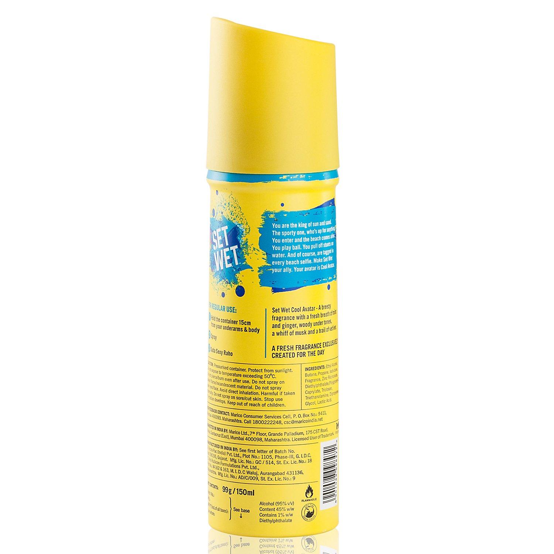 Set Wet Cool Avatar Deodorant Spray Perfume 150ml Axe Chocolate Dark Temptation Fragrance Oil 120ml Cloudtail India