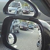 Amazon Com Auxilary Wide Angle Side View Mirror Automotive