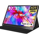 cocopar 17.3インチ/フルHD/モバイルモニター/モバイルディスプレイ/薄型/IPSパネル/USB Type-C/標準HDMI/mini DP/HDR対応/カバー付 (厚さ12mm/重さ1.2kg)