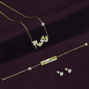 925 silver set Fathia name With zircon gold plated