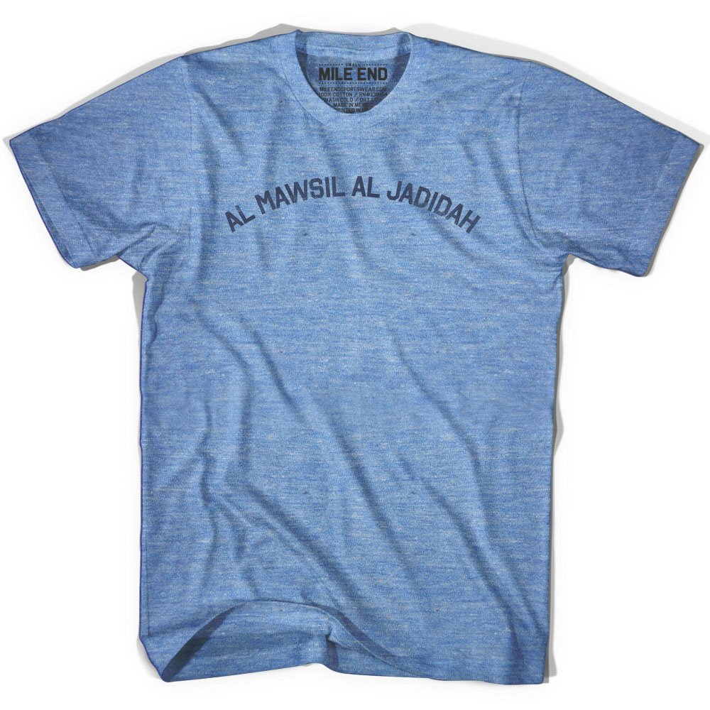 Al Mawsil al Jadidah Vintage T-shirt