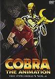 コブラ -ザ・サイコガン- 4 <通常版> [DVD]