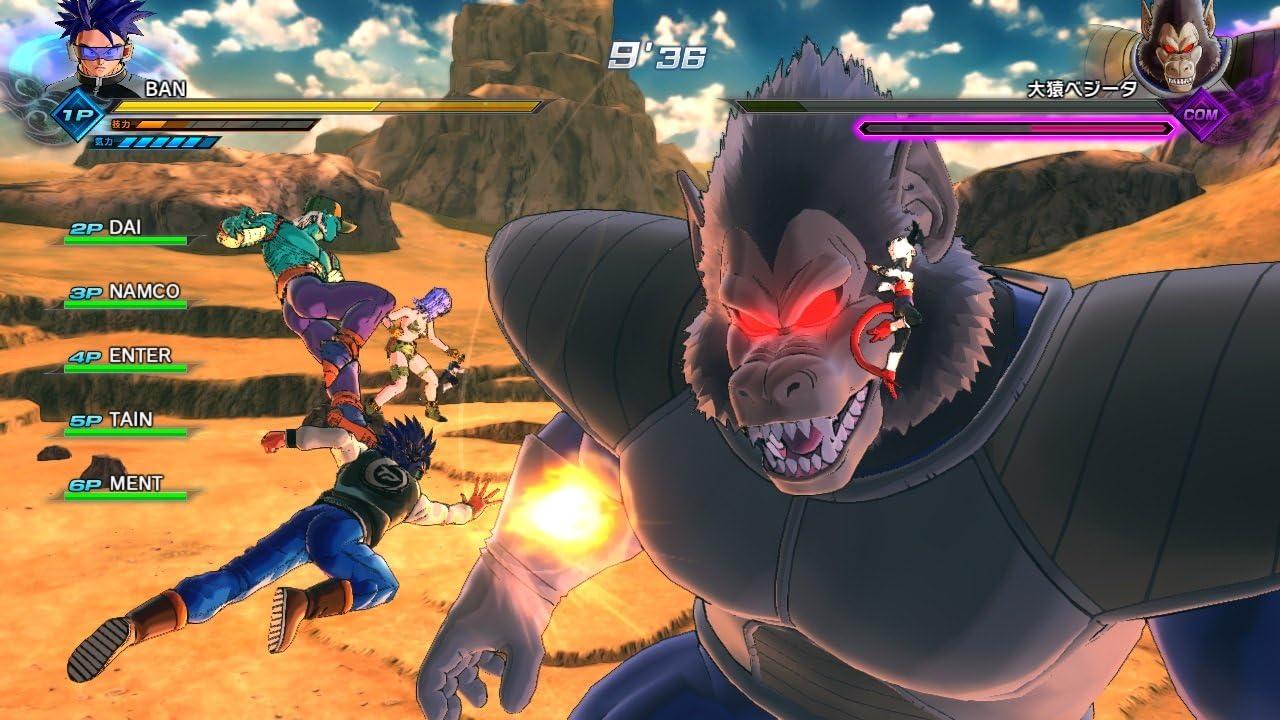 Bandai Namco Dragonball Xenoverse 2 NINTENDO SWITCH JAPANESE ...