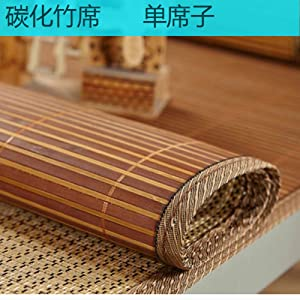 QINQIN Bamboo mat,Single Foldable Cool pad Summer Sleeping mat Mattress Topper-A 100x190cm(39x75inch)