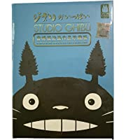 Studio Ghibli Complete Collection Hayao Miyazaki Classic Movie DVD (Spirited Away/Castle in The Sky/Kiki's Delivery…