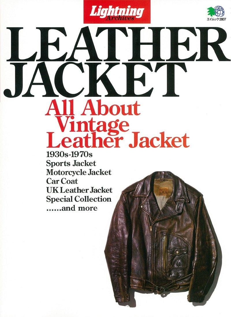 Lightning Archives Leather Jacket Ei Mook 2807 Lightning Archives Japanese Edition Lightning 9784777931262 Amazon Com Books