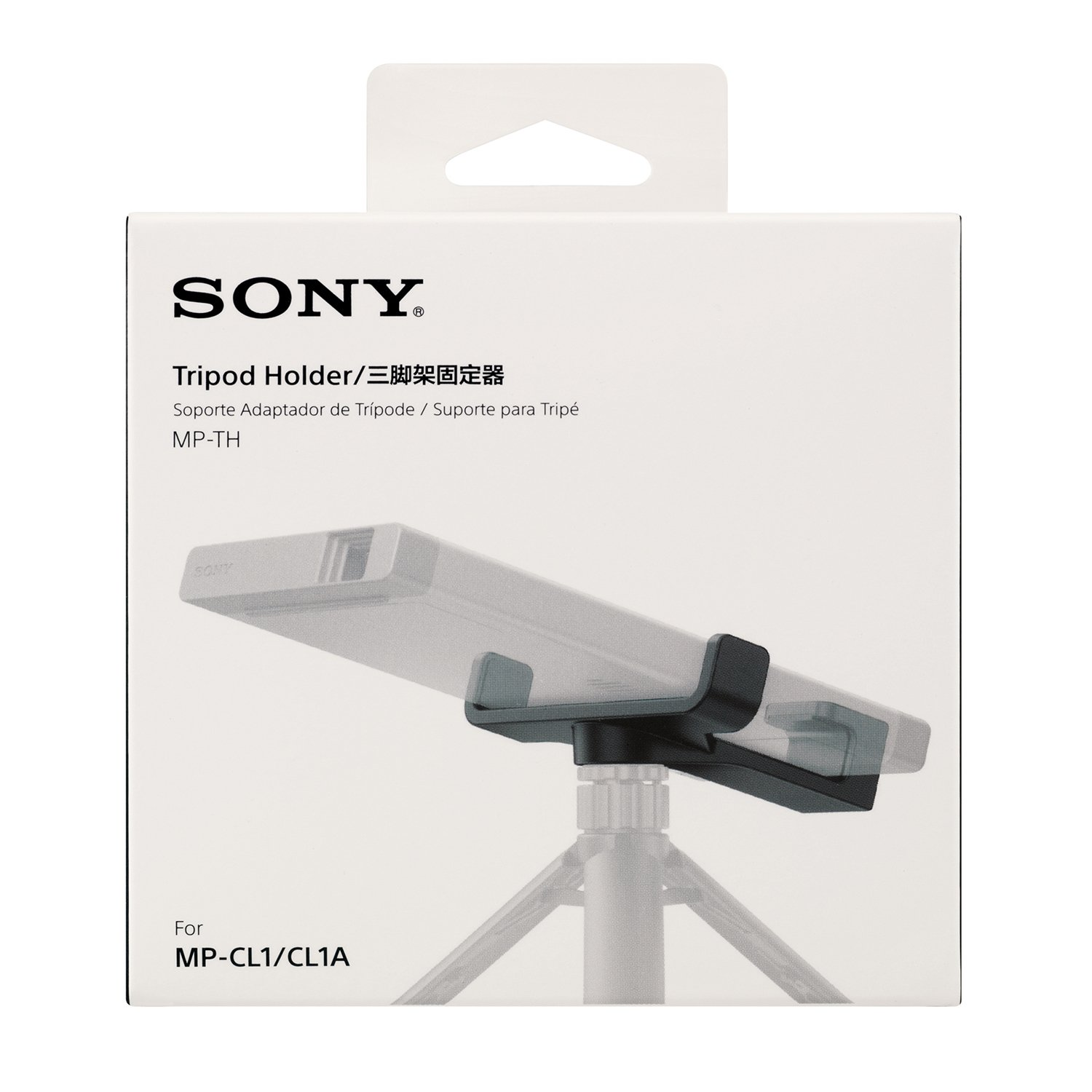 sony mp th tripod holder for sony portable video