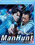 マンハント [Blu-ray]