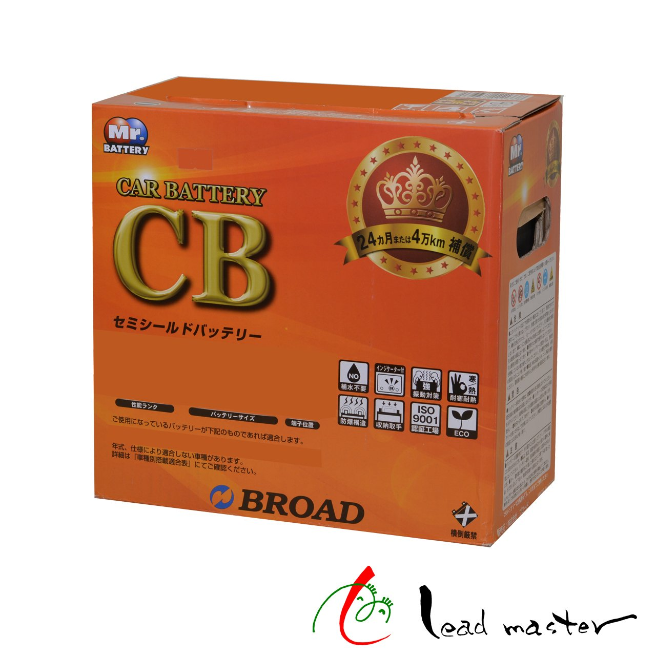 RED-CB 90D26L セミシールドMFカーバッテリー トップフラット B00W7AA0BU
