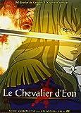 Chevalier D'Eon Edicion Integral,Le [DVD]