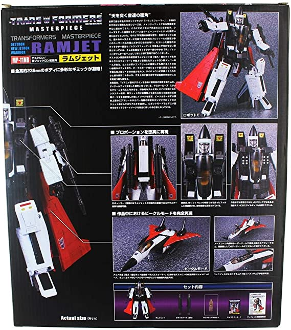 Takara Tomy Transformers Masterpiece MP-11NR versione a statoreattore Giappone