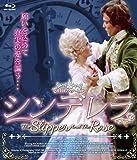 シンデレラ [Blu-ray]