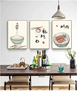 Wall Art DJFBH Chinese Japanese Style Food Cats Quotes Posters Prints Oriental Kitchen Wall Art Pictures Home Restaurant Decor Canvas Paintings 15.7x19.7in(40x50cm) x3pcs No Frame
