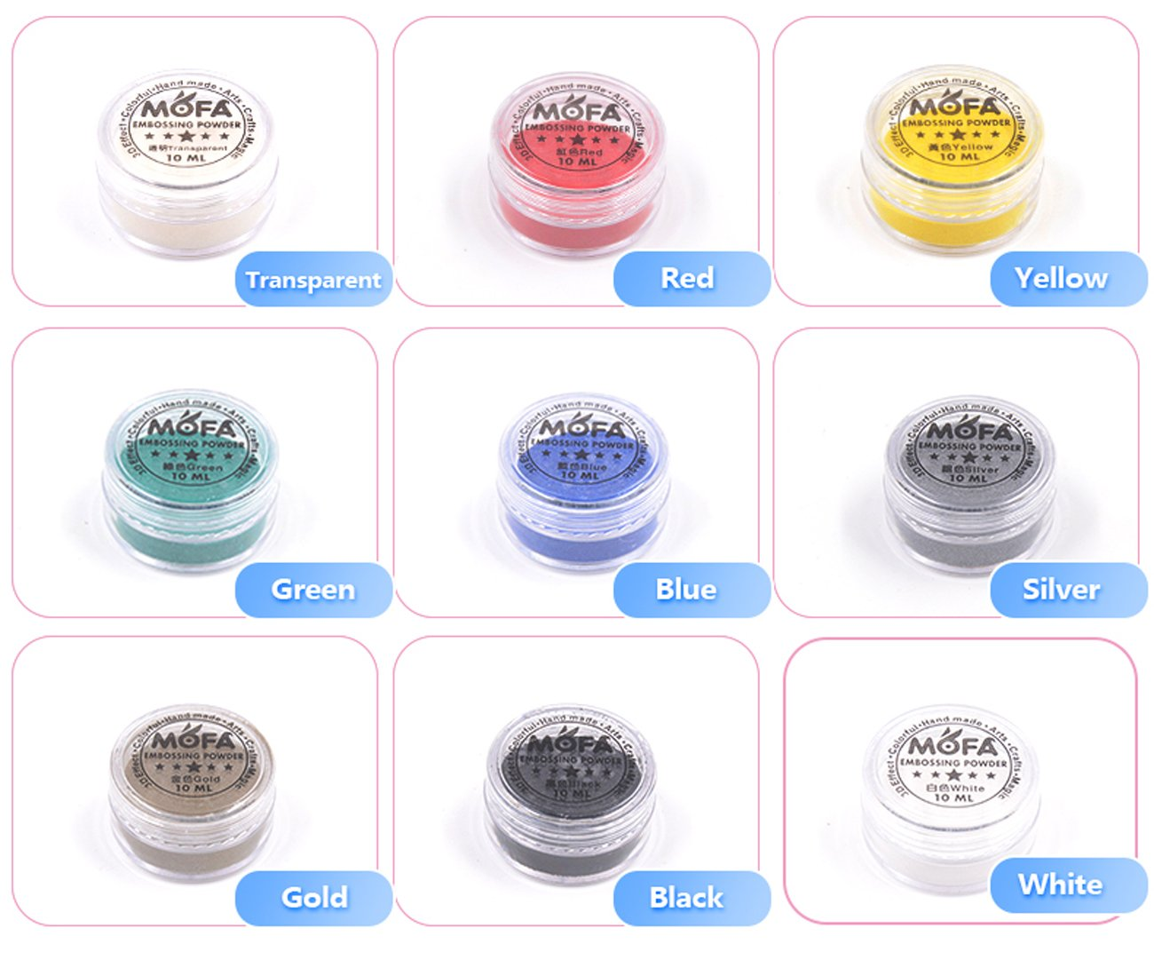 mofa Embossing Powder 9 Piece of Set,9 Tin Colorful Super Fine Embossing Powder,Including Black,Yellow,Green,White,Blue,Red,Silver,Gold and Transparent (Large)