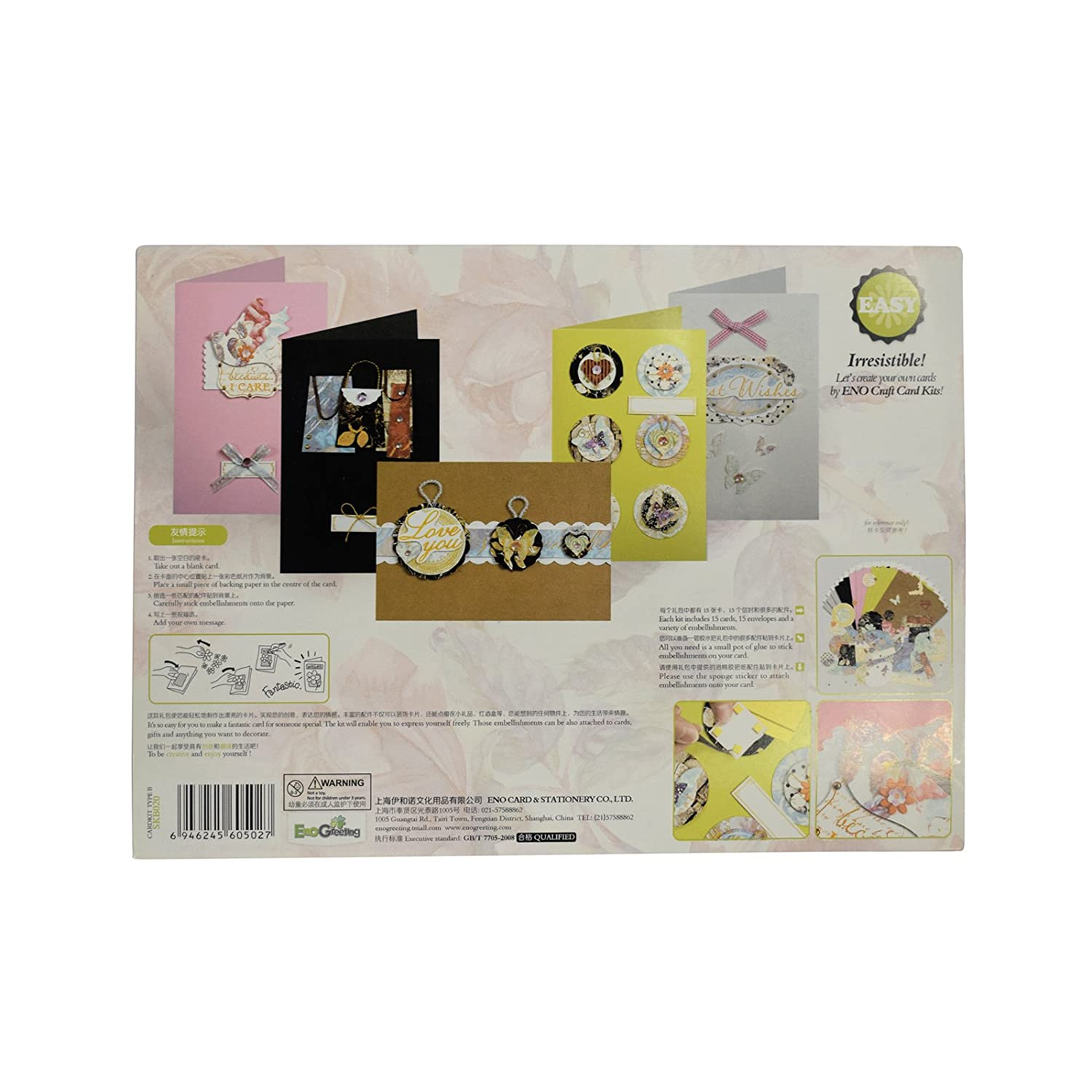 Buy asian hobby crafts skb018 card making kit by eno greeting buy asian hobby crafts skb018 card making kit by eno greeting pattern cards envelopes colorful embellishments decoupages fun theme online at low prices solutioingenieria Image collections