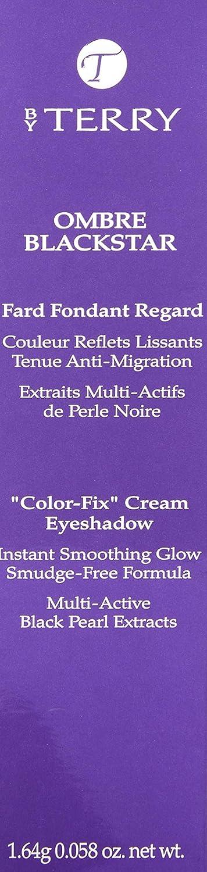 BY TERRY Ombre Blackstar Color-Fix Cream Eyeshadow No.1 Black Pearl, 1.64 g