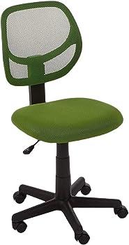 Amazon Basics Low-Back Adjustable Swivel Computer Office Desk Chair