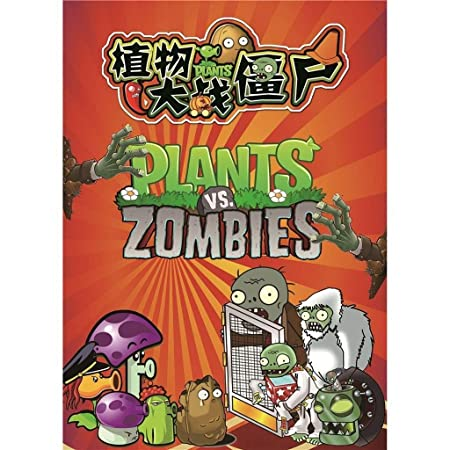 Mr.T Jigsaw Puzzle Plants vs Zombies, Jigsaw Puzzles1000 ...