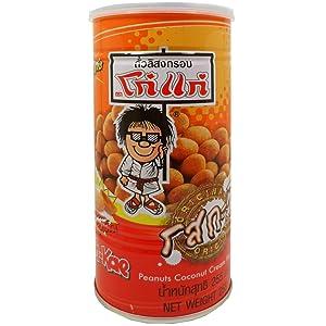 Koh-kae Snack Peanut Coconut Cream Flavour Coated 255 G (8.99 Oz) X 2 Cans