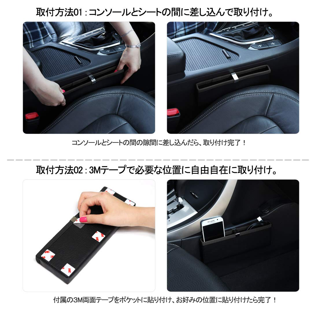 KMMOTORS Ultra Slim parte de bolsillo negro organizador de asiento lateral bolsillos de coche