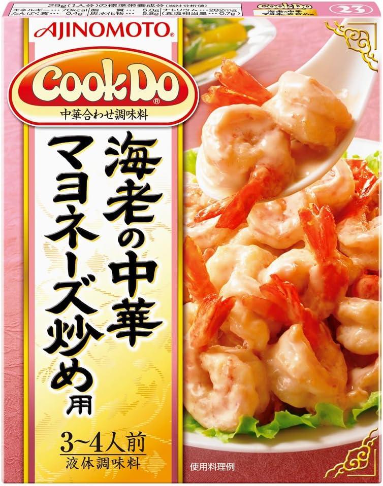 炒め エビマヨ 揚げないエビマヨのレシピを公開!揚げずに焼くからさっぱり味