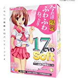 ToysHeart 17 Seventeen EVO SOFT Japanese Masturbator / ship in USA