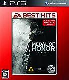 EA BEST HITS メダル オブ オナー