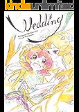 青の幻像Wedding: 結婚百合小説 (創作百合文庫)