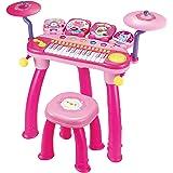 マジックキーボード シンバルとドラムセット マイク 椅子あり 音楽おもちゃ ピンク色 [並行輸入品]