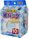 ボンスター販売 掃除機 紙パック 各社共通タイプ 10枚入 D-078