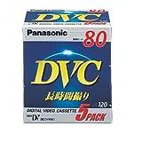 パナソニック(Panasonic) ミニDVカセット 5巻パック AY-DVM80V5
