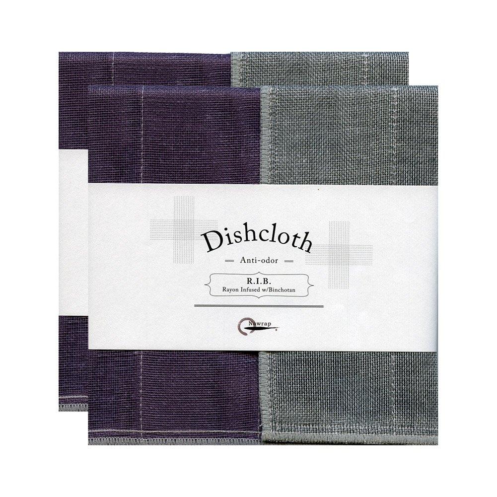 Nawrap Binchotan Dishcloths, Set of 2, Naturally Anitbacterial, Purple x Charcoal