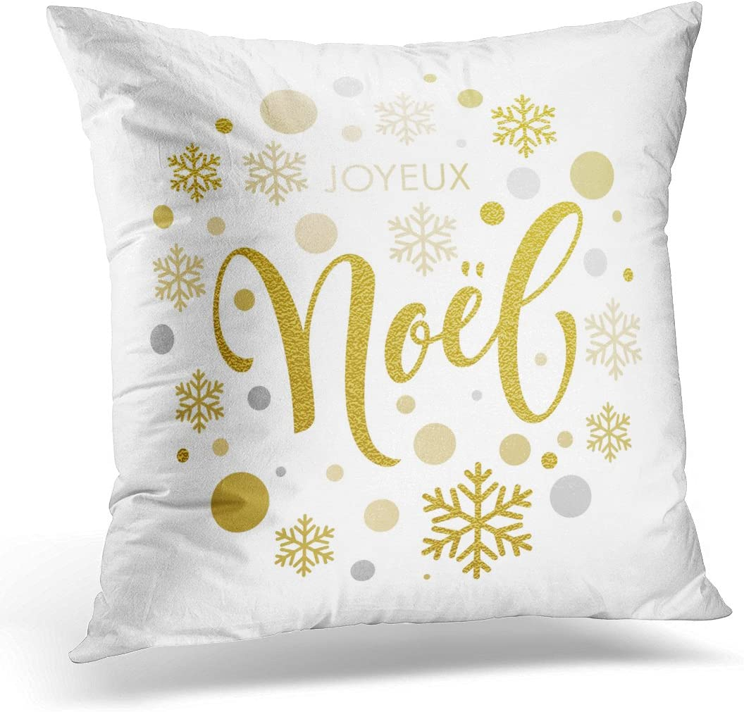 Amazon Com Emvency Throw Pillow Cover Christmas In French Joyeux Noel Gold Glitter Greeting With Golden And Silver Ornaments Of Snowflakes Decorative Pillow Case Home Decor Square 18 X 18 Pillowcase Home