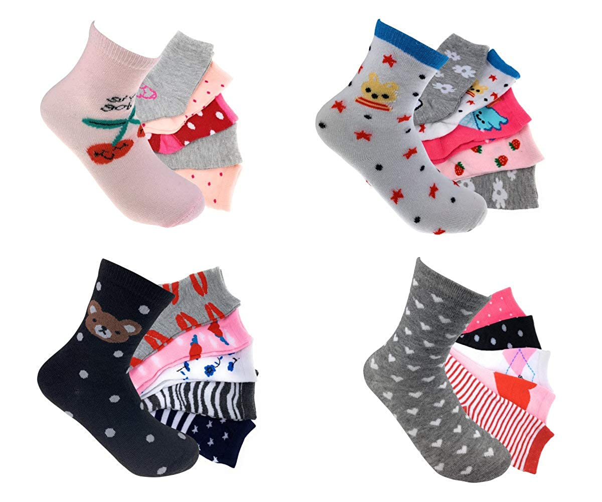 Dealzone 10er Pack Socken Kinder Jungen M/ädchen Str/ümpfe Mix