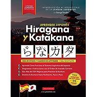 Aprender Japonés Hiragana y Katakana – El Libro de Ejercicios para Principiantes: Guía de Estudio Fácil, Paso a Paso, y…