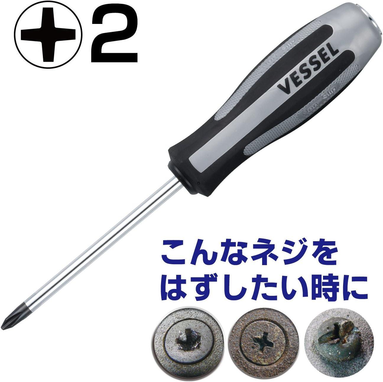 New VESSEL Bessel Megadora impactor 2X100 Screw Driver Plus Made in Japan p/&p