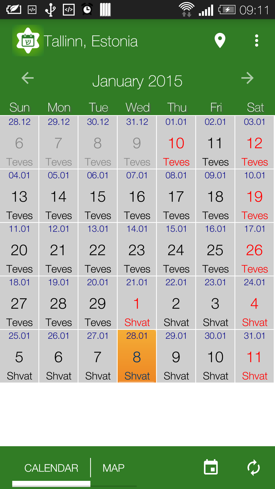 Sell Cell Phone >> Amazon.com: Simple Luach (Jewish Calendar): Appstore for Android