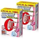 ファイン イオンドリンクビタミンプラス ライチ味 22包×2個セット