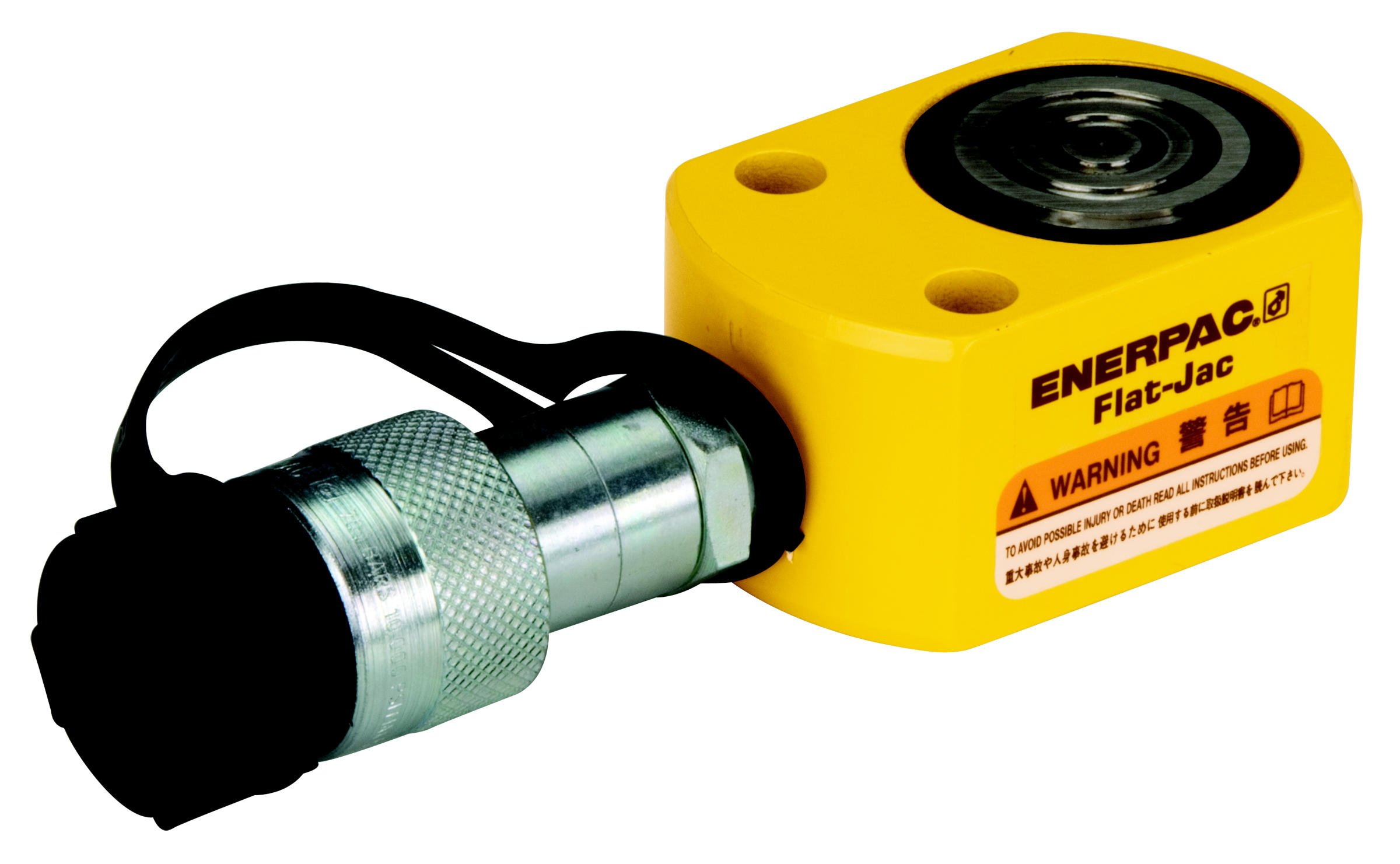 Enerpac RSM-100 10 Ton Low Height Flat Jack Cylinder