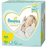 Pampersパンパース おむつ 新生児サイズ (~5kg) テープ はじめての肌へのいちばん192枚(64枚×3パック)