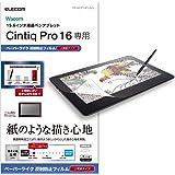 エレコム ワコム ペンタブレット Cintiq Pro 16 フィルム ペーパーライク 上質紙タイプ TB-WCP16FLAPL