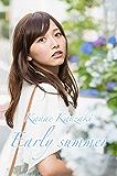 神崎かなえ写真集「Early summer(アーリーサマー)」