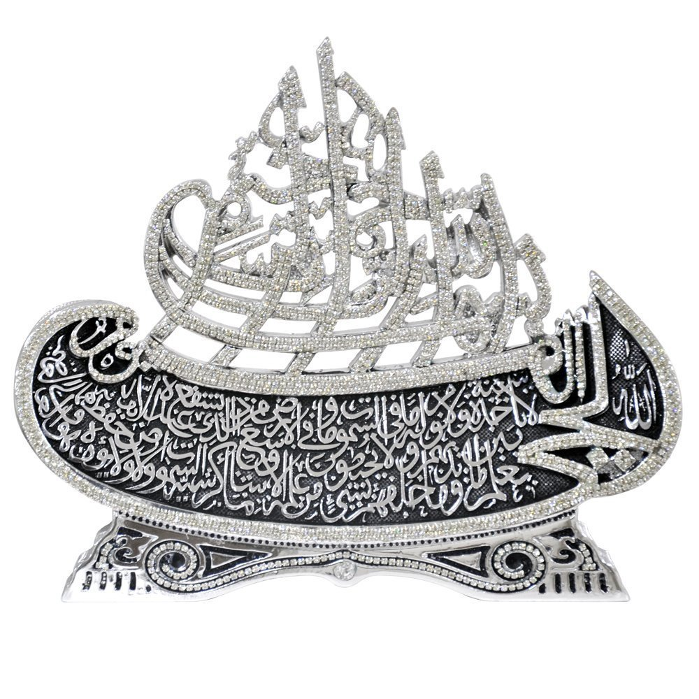Yagmurcan Ayatul Kursi and Basmala Medium Size with Rhinestones Islamic Art Sculpture Table Decor (Silver Tone)