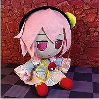 Leuke Gevulde Pluche Dieren Speelgoed Tou Hou Project Komeiji Satori Gevulde Pluche Pop Mooie Gift Voor Meisje In 20Cm